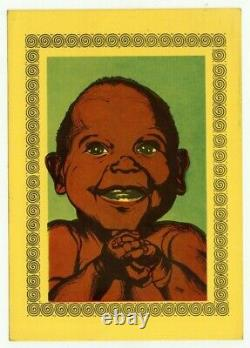 Emory Douglas 1973 Revolutionary Art African Black Panther Party American Baby